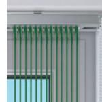 Tende a bande verticali: personalizza il tuo ufficio o la tua abitazione!