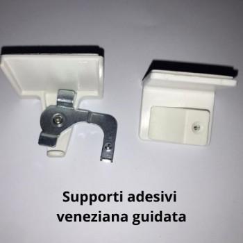 Tenda Veneziana senza fori